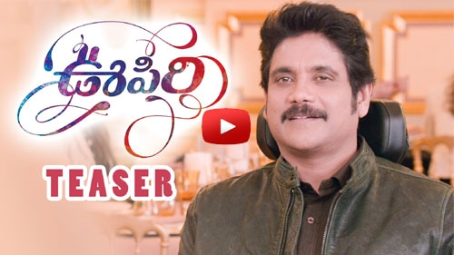 oopiri official teaser