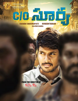 C/o Surya Movie Review, Rating, Story, Cast and Crew