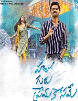 Hello Guru Prema Kosame Movie Review, Rating, Story, Cast and Crew