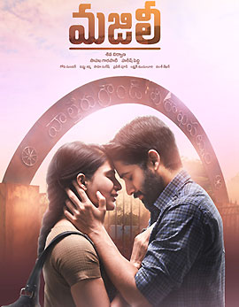 Majili Movie Review, Rating, Story, Cast and Crew