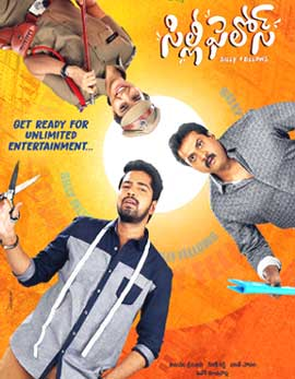 Silly Fellows Movie Review, Rating, Story, Cast and Crew
