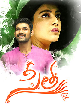 Sita Movie Review, Rating, Story, Cast and Crew