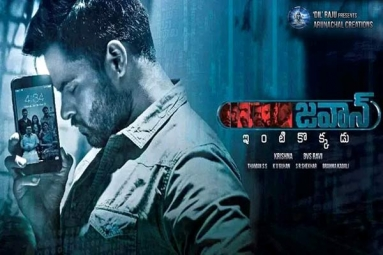 Jawaan Telugu Movie