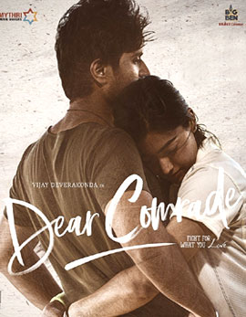 Dear Comrade Movie Review, Rating, Story, Cast and Crew